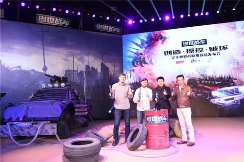 图片: 图9+完美世界总裁、完美世界高级副总裁、Gaijin+CEO和Targem+games+CEO共同启动发布仪式_调整大小.JPG