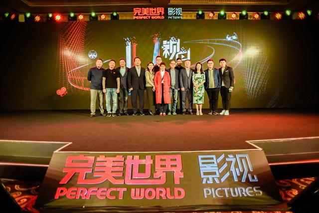 图片: 图3:完美世界影视董事长兼CEO廉洁(右一)携旗下创作团队同台亮相_调整大小.JPG