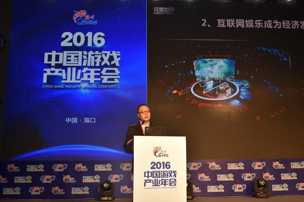 图片: 图:完美世界CEO萧泓与业内外人士分享互联网时代游戏产业的发展趋势_调整大小.jpg