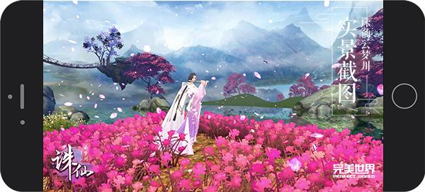 图片: 图5:云梦宗圣女玲珑.jpg