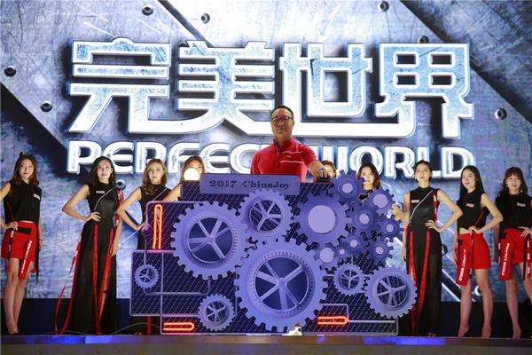 图片: 图1完美世界CEO萧泓博士启动开幕式并致辞_调整大小.jpg
