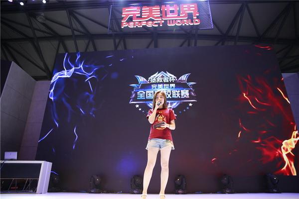 图片: 图9:CJ期间完美世界展台举办的比赛_调整大小.jpg