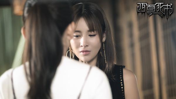 图片: 贾青饰演梁媛+-+复件_调整大小.jpg