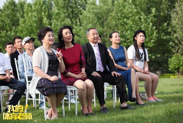 图片: 5.马米双方家属参加婚礼_调整大小.jpg