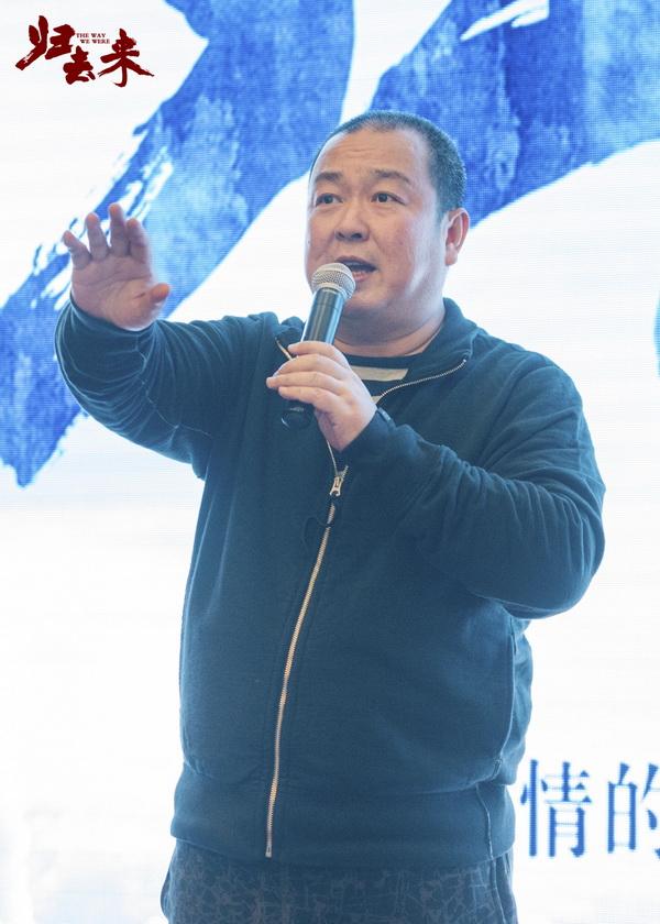 图片: 导演刘江_调整大小.jpg