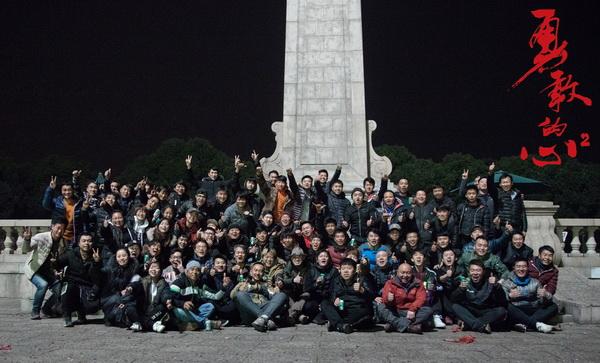 图片: 《勇敢的心2》1月16日杀青_调整大小.jpg