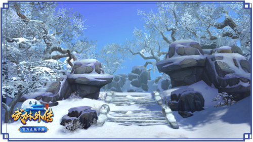 图片: 图9+极寒之地趣味闯关.jpg