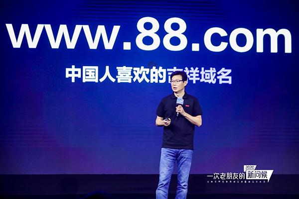 完美世界控股集团发布88品牌 聚焦互联网商务细分市场